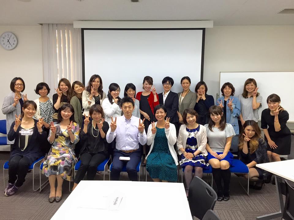 福岡2015集合